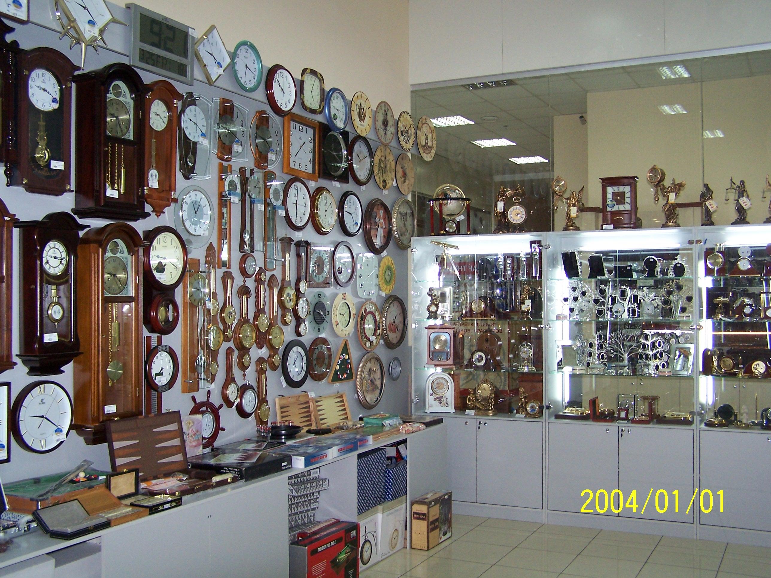 e839544a40a6 Сайт Одесского магазина часов